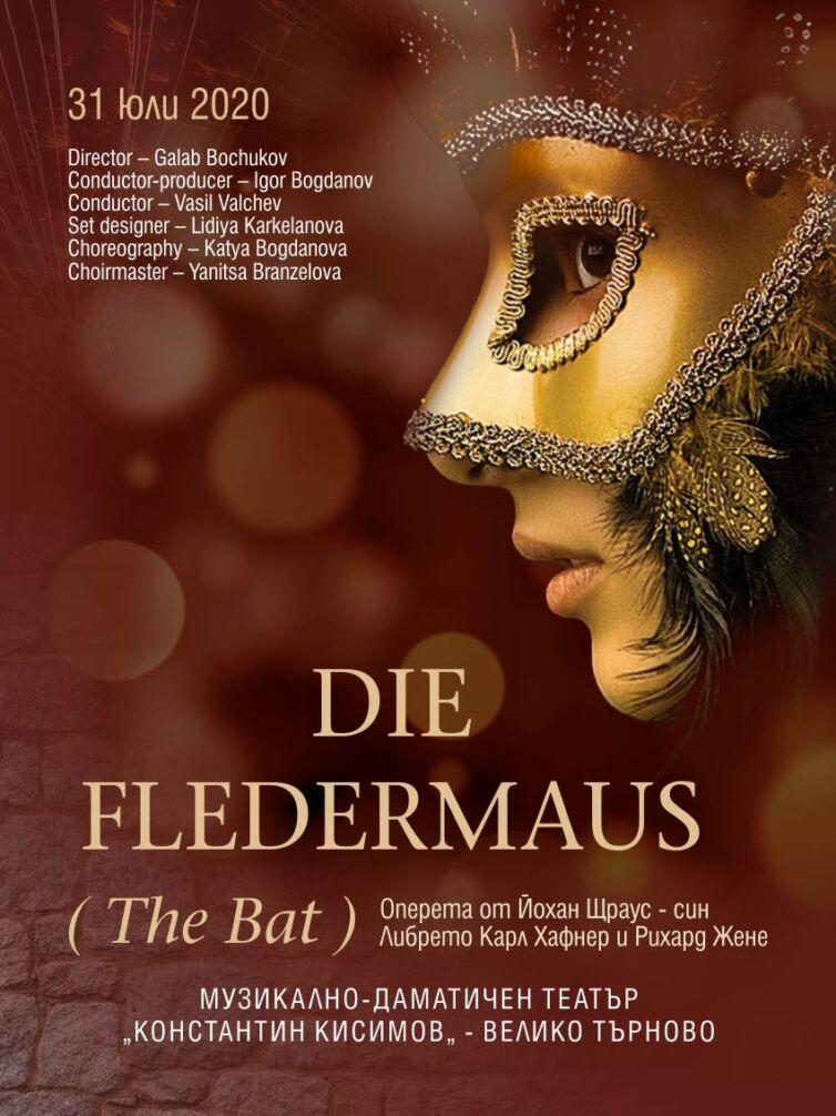 DIE FLEDERMAUS (The Bat)