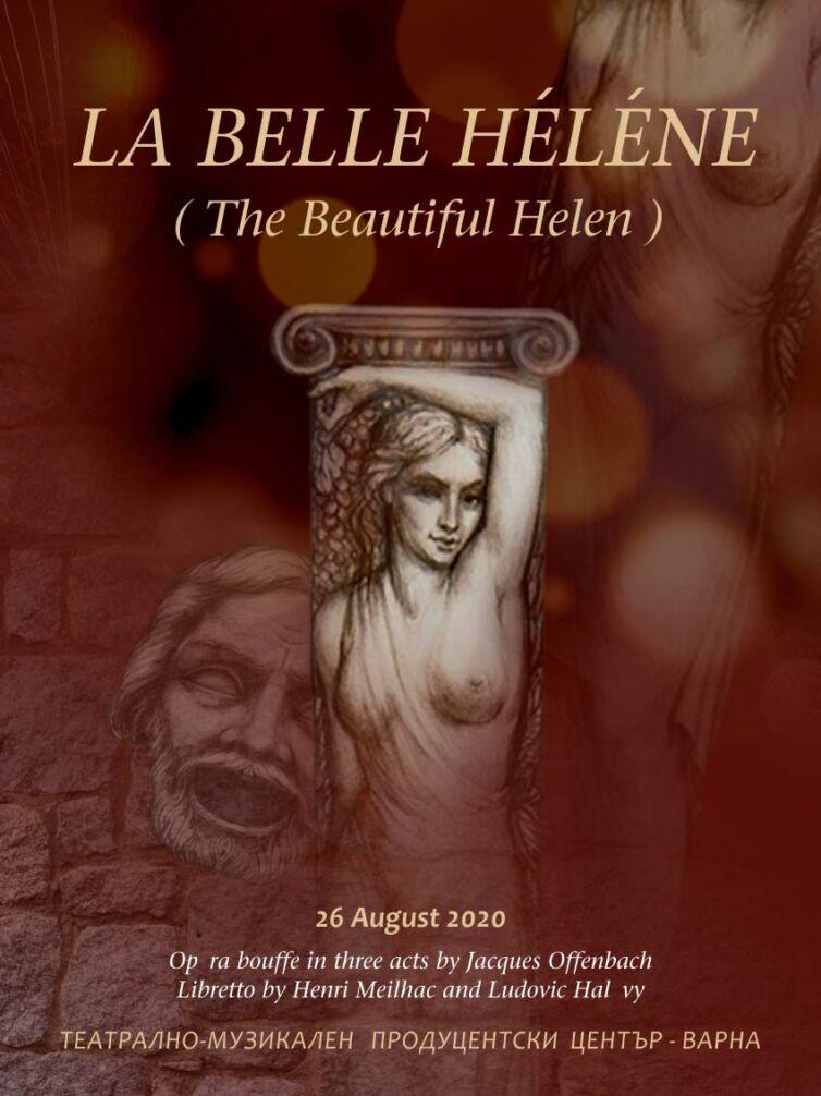 LA BELLE HÉLÈNE (The Beautiful Helen)