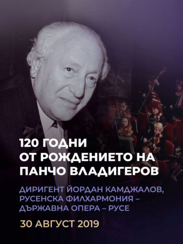 06_Symphony-Concert_POSTER-Tumb-TXT1
